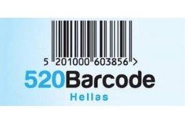 Οι 5 πιο συχνές ερωτήσεις σχετικά με τα barcodes