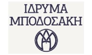 Ιδρυμα Μποδοσάκη-logo