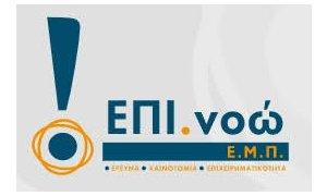 Epi.now-logo
