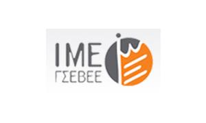 ΙΜΕ ΓΣΕΒΕΕ-logo
