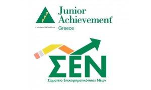 SENJA-logo