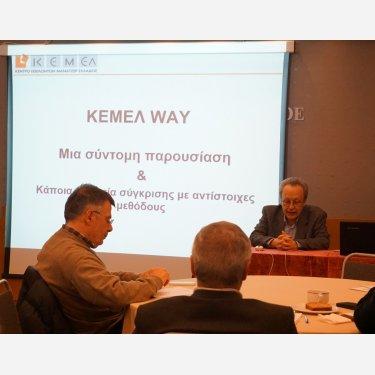 kemel-photograph